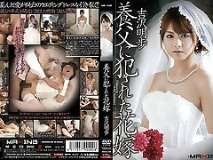 Akiho Yoshizawa in Bride Penetrated by her Dad in Law part 1.1