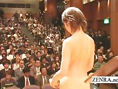 Японский голый оркестр начинается со стриптизом