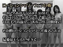 Japanilainen Tyttö 6 BJ ja Bukkake Party (Sensuroimaton)