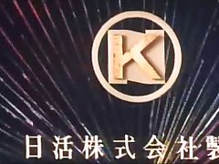 Koichiro Uno's Kvinnelige Turn Lærer (1979)