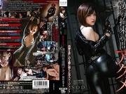 Bondage XXX Movies