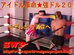 Asian Femdom Boxing