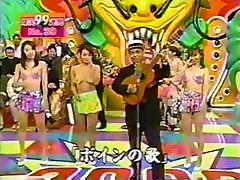 Japanese TV Show comedy songs