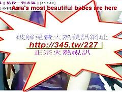 asian Teen japan Teen webcam chubby drunk german
