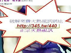 japanese pussy stockings bigcock japanese pussy stockings bigcock japanese